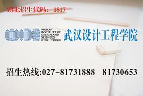 2018年湖北省普通高考成绩查询入口